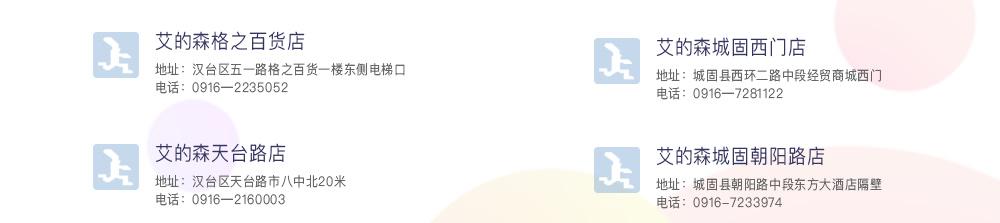 樱桃色情网站DPPP_r7_c1.jpg